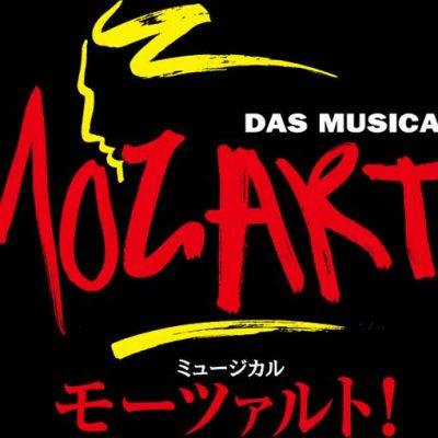 Mozart!